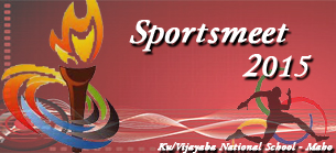 Sportsmeet 2011 LIVE WEB CAST